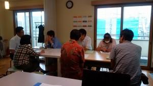 Café会議2